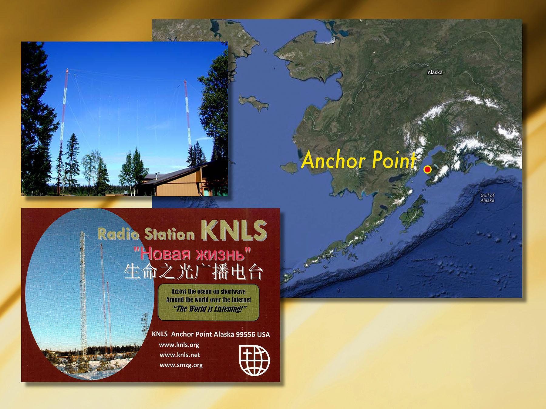 KNLS, Alaska. | remotedx